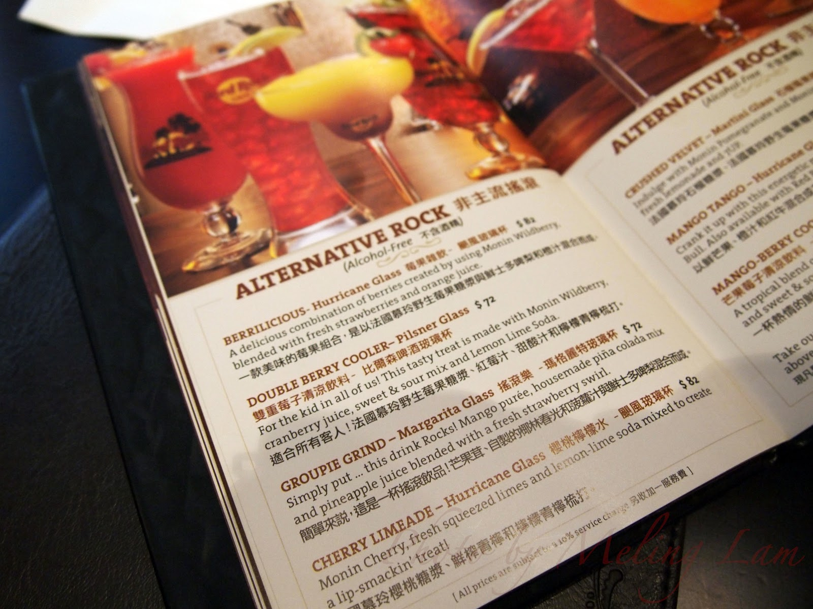 Hard Rock Cafe Times Square Cocktail Menu