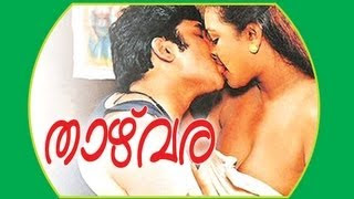 Thazhvara 2001 Malayalam Movie Watch Online