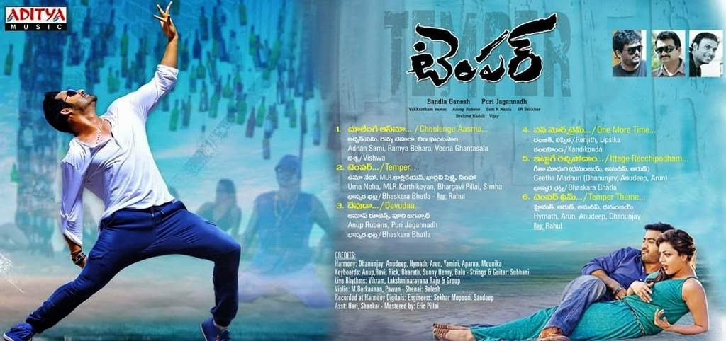 NTR Temper MP3 Songs Download