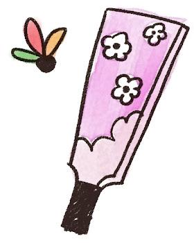 羽根つき・羽子板のイラスト(お正月)