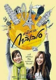 Film Thailand Romantis Terbaik Dear Galileo