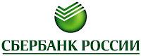 РАБОТА В АО «СБЕРБАНК РОССИИ»
