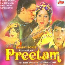 Preetam (1971) - Hindi Movie