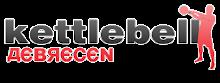 Kettlebell Debrecen