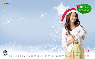 SNSD YoonA (윤아; ユナ) wallpaper HD 4
