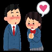 愛の告白のイラスト(女性)
