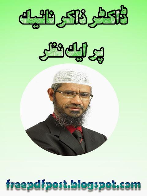 http://www.mediafire.com/view/5ds1wdcntd48u32/ZakirNaikParekNazar.pdf