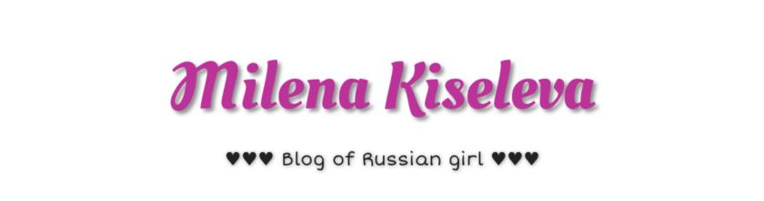 Milena Kiseleva