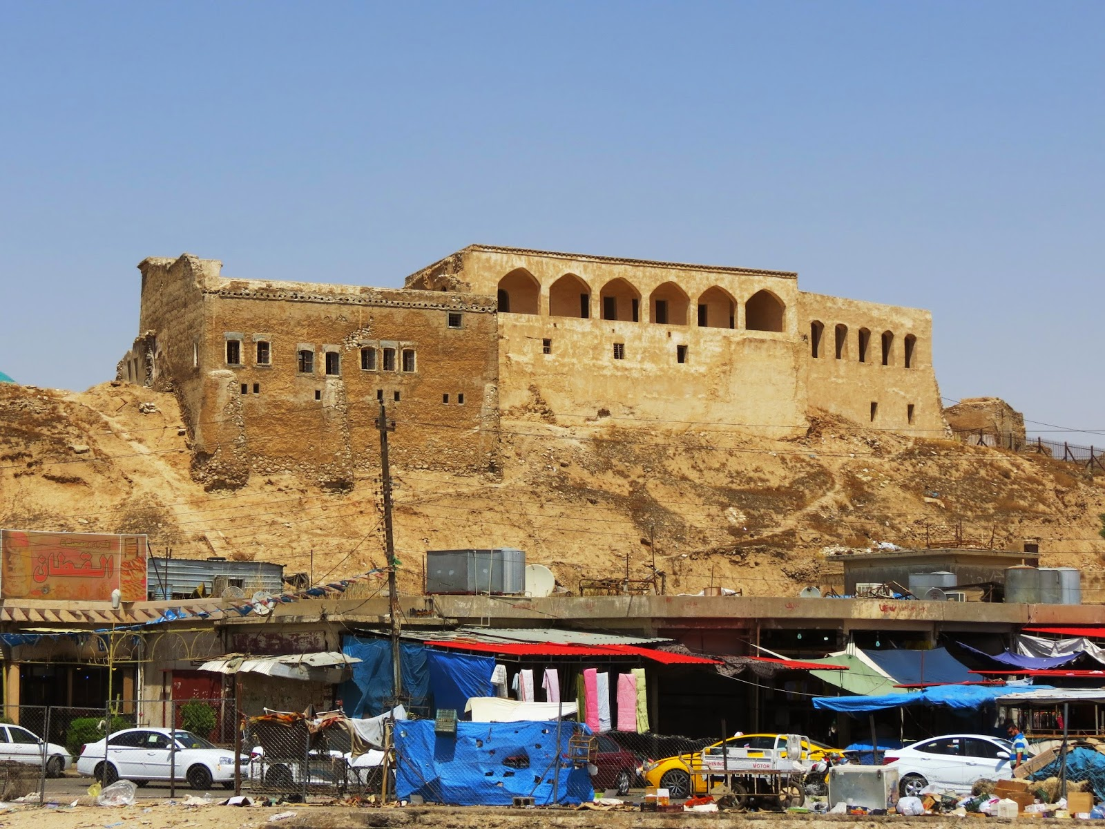 One day in Kirkuk (in English) | ULIXES