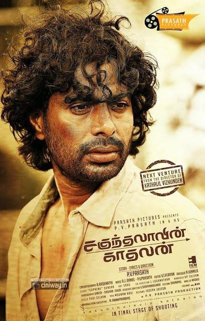 Sakunthalavin Kadhalan Movie Wallpaper