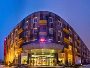 Ibis Beijing Capital Airport Hotel