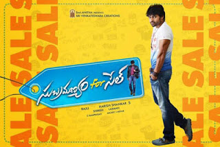 Subramanyam for sale audio posters