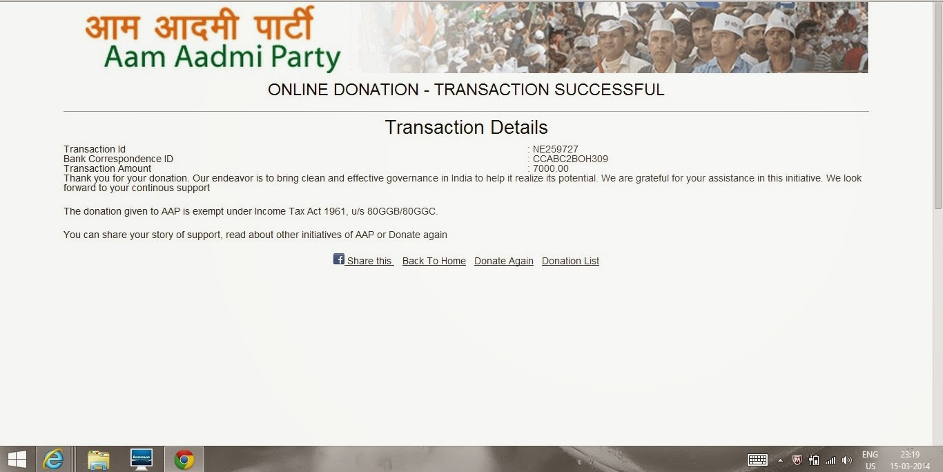 donation list aam aadmi party