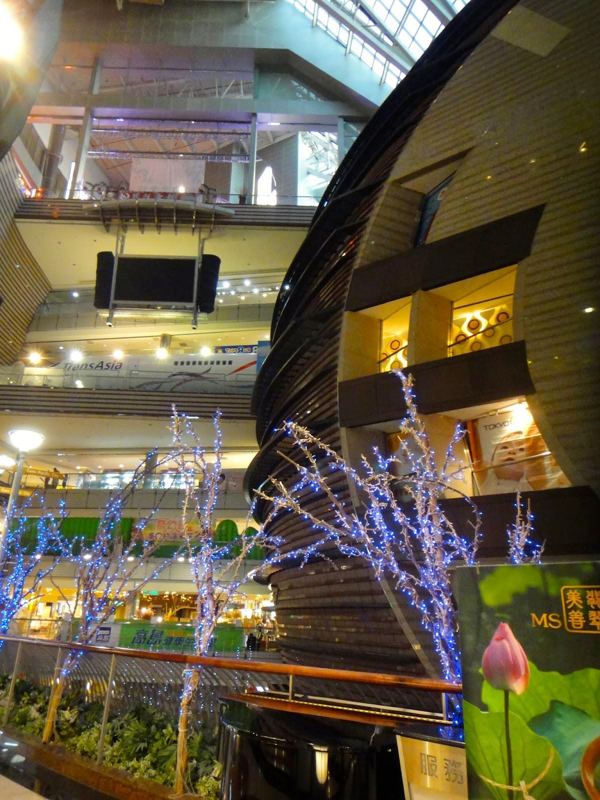 Core Pacific City Living Mall Taipei Taiwan