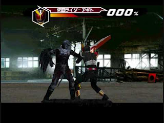 download game kamen rider agito ps1 full