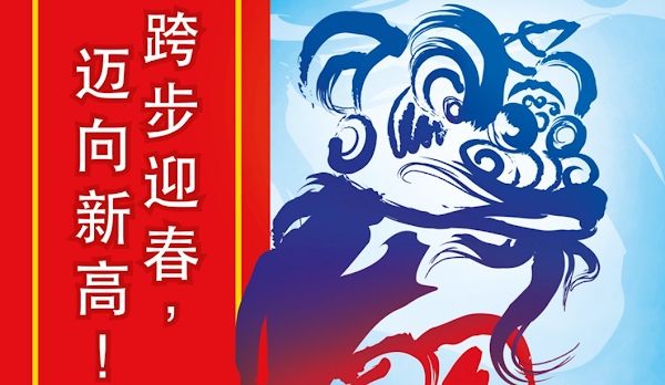 100Plus '2013 Chinese New Year' Contest