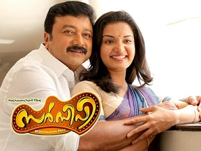 Watch Sir C.P (2015) DVDRip Malayalam Full Movie Watch Online Free Download