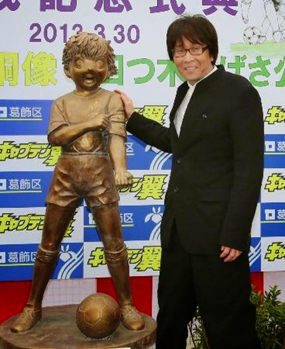 Estatua de Tsubasa y Yoichi Takahashi (Autor del Anime/Manga)
