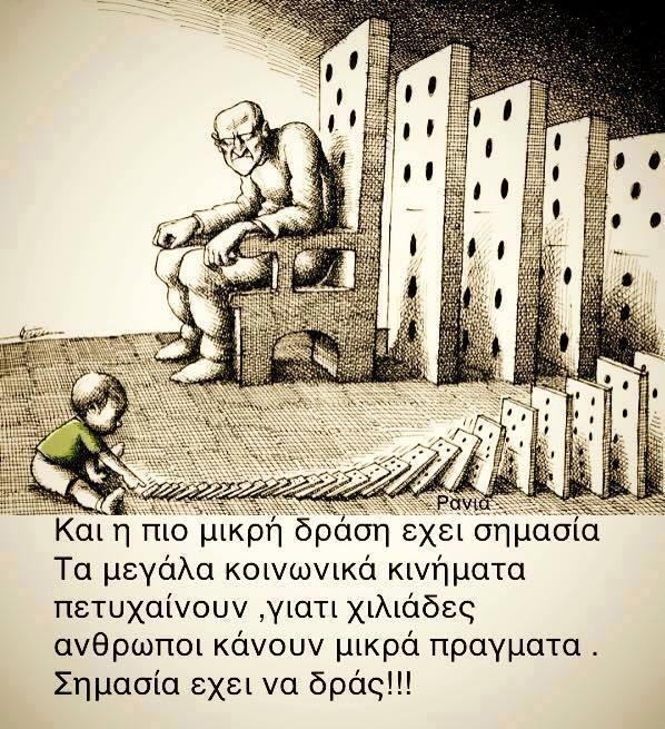 ΑΛΕΞΗ  ΚΡΑΤΩ  ΜΑΧΑΙΡΙ  [ΓΙΟΥΓΚΕΡ]