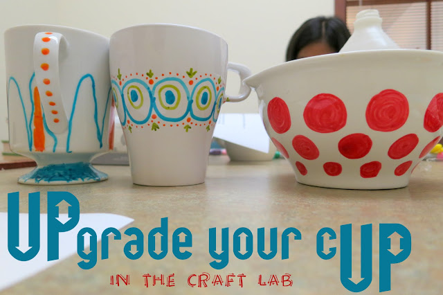 http://librarymakers.blogspot.com/2013/08/craft-lab-upgrade-your-cup.html