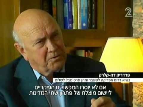 """FW De Klerk: """"It is unfair to call Israel an Apartheid state"""""""