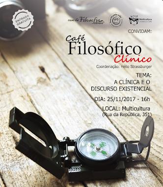 Café Filosófico Clínico em Porto Alegre! Em breve novidades!
