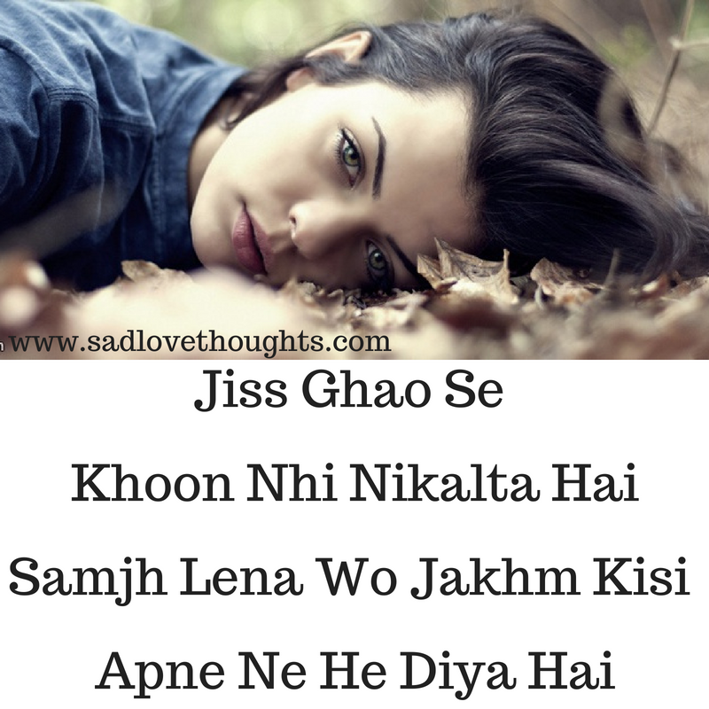 Image of: Heart Touching Jiss2bghao2bse2bkhoon2bnhi2bnikalta2bhaisamjh2blena Sad Love Thoughts Emotional Love Quotes For Boyfriend And Girlfriend In Hindi Sad