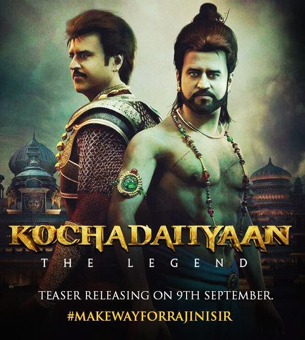 Tamil Movies Reviews: Pongal