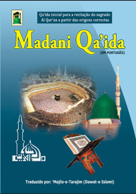 Download: Madani Qaida pdf in Portuguese