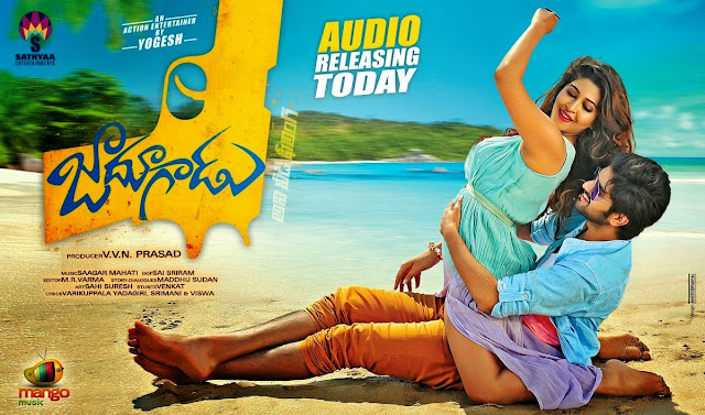 Telugu Latest Movie Jadoogadu HD Wallpapers