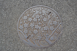 Alcantarilla Tokyo