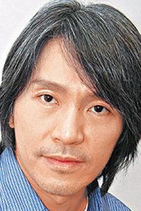 Stephen Chow Biography