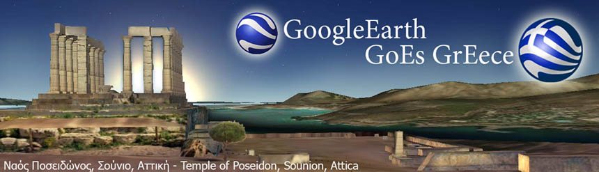 Google Earth GoEs to GreEce