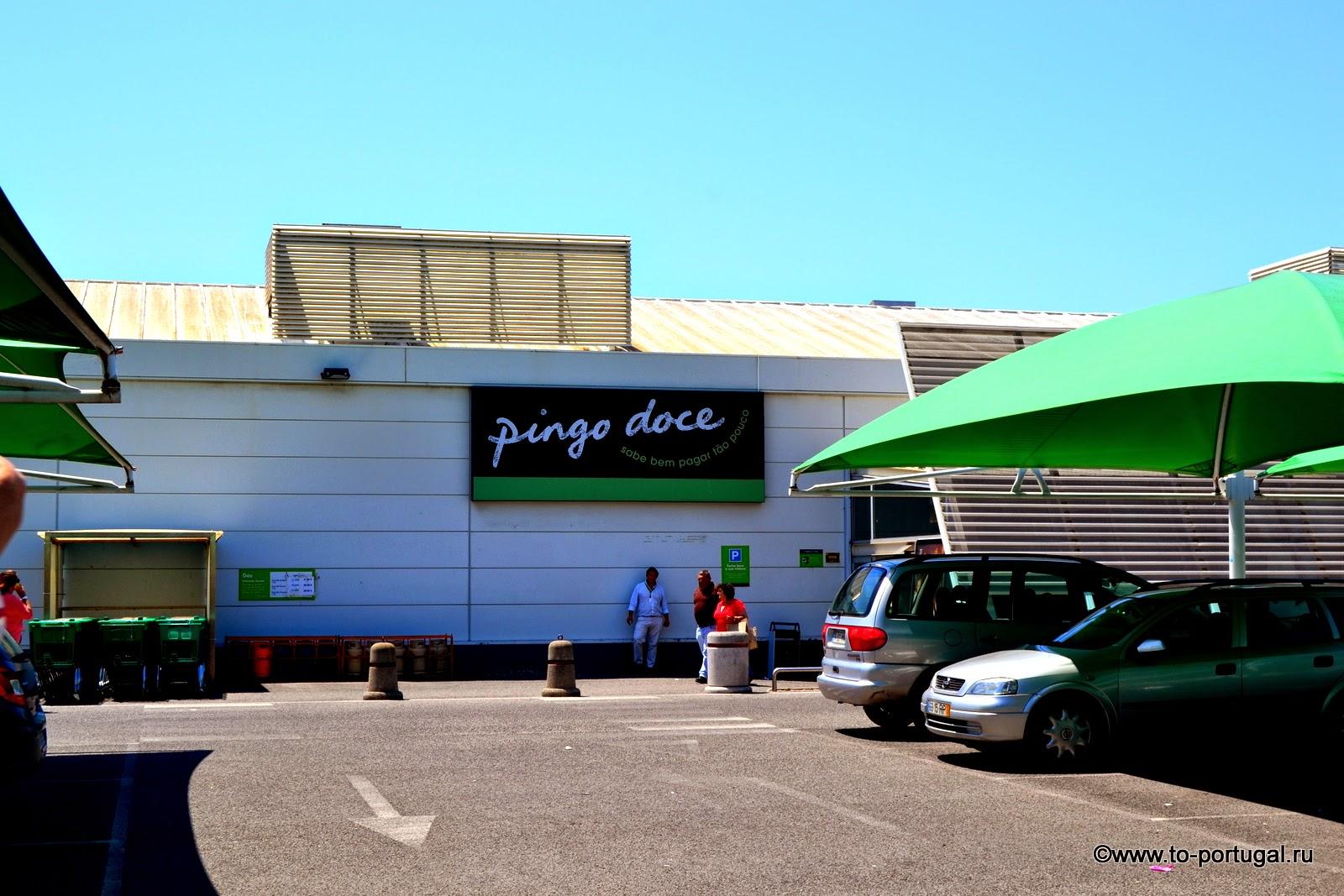 магазины Португалии