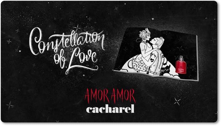 Cacharel - #AmorAmorCasting