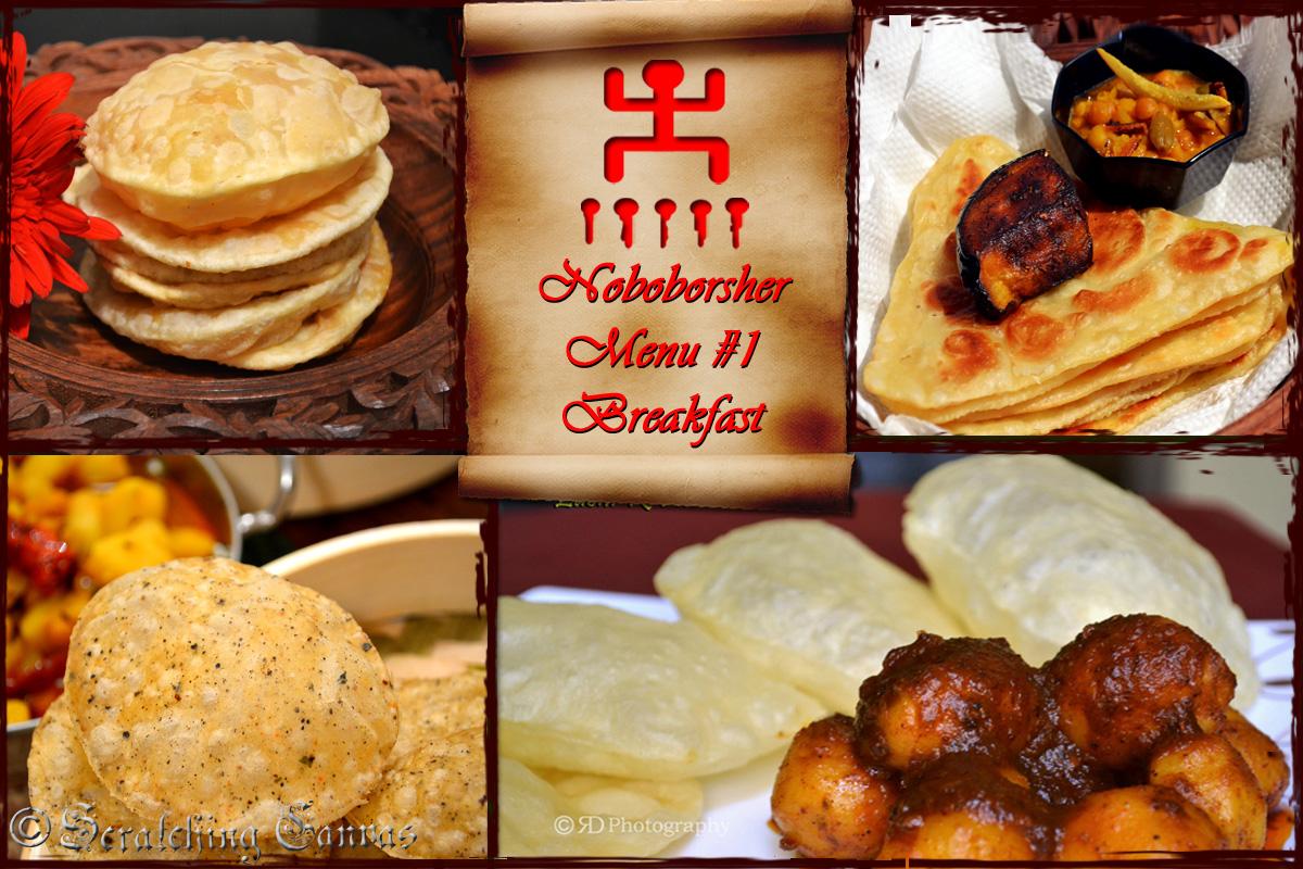 Poila baisakh nobo borsho bengali new year special menu roundup traditional bengali breakfast phulko luchi video recipe forumfinder Choice Image