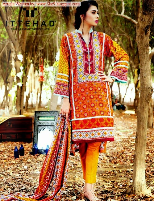 House of Ittehad Midsummer Cotton Series 2014
