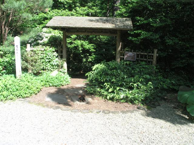 Clyde 39 S Guides And Other Stuff The John P Humes Japanese Stroll Garden Mill Neck Li Ny