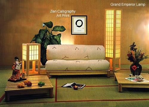 Conseils d co et relooking meubles de maison japonais for Meuble japonais zen