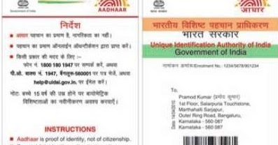 how to get a copy of aadhar card