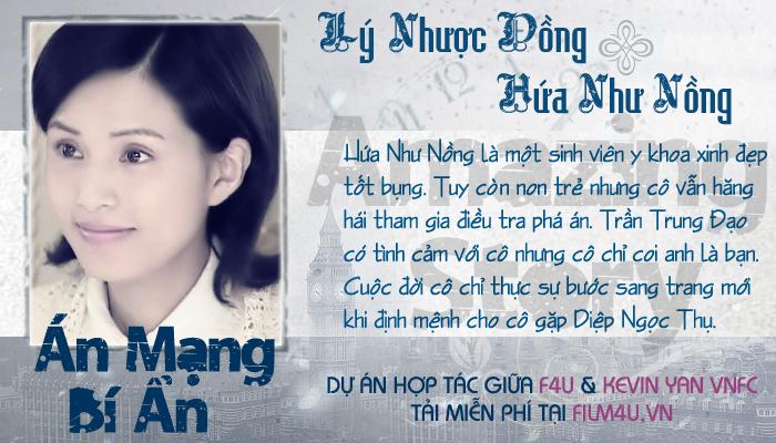 Hinh-anh-phim-An-mang-bi-an-Amazing-Story-2013_02.jpg