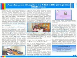 Project Harmony bulletin