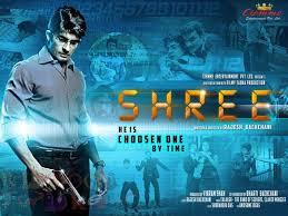 Shree Hindi Full Movie Watch Online