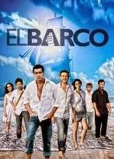 El Barco Tercera Temporada (2012 - 2013) Online