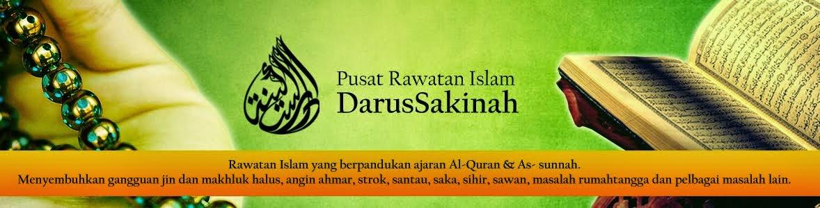 PUSAT RAWATAN ISLAM DARUSSAKINAH