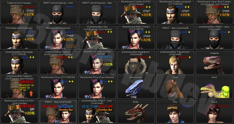... Point Blank Online kan? Silahkan di Download Games Point Blank Offline