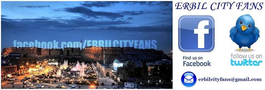 ERBIL CITY FANS