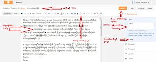 ပံုႀကီးျမင္ရရန္ ပံုေပၚတြင္ Right Click ႏွိပ္၍ View Image ကိုႏွိပ္ပီး ၾကည့္ပါ