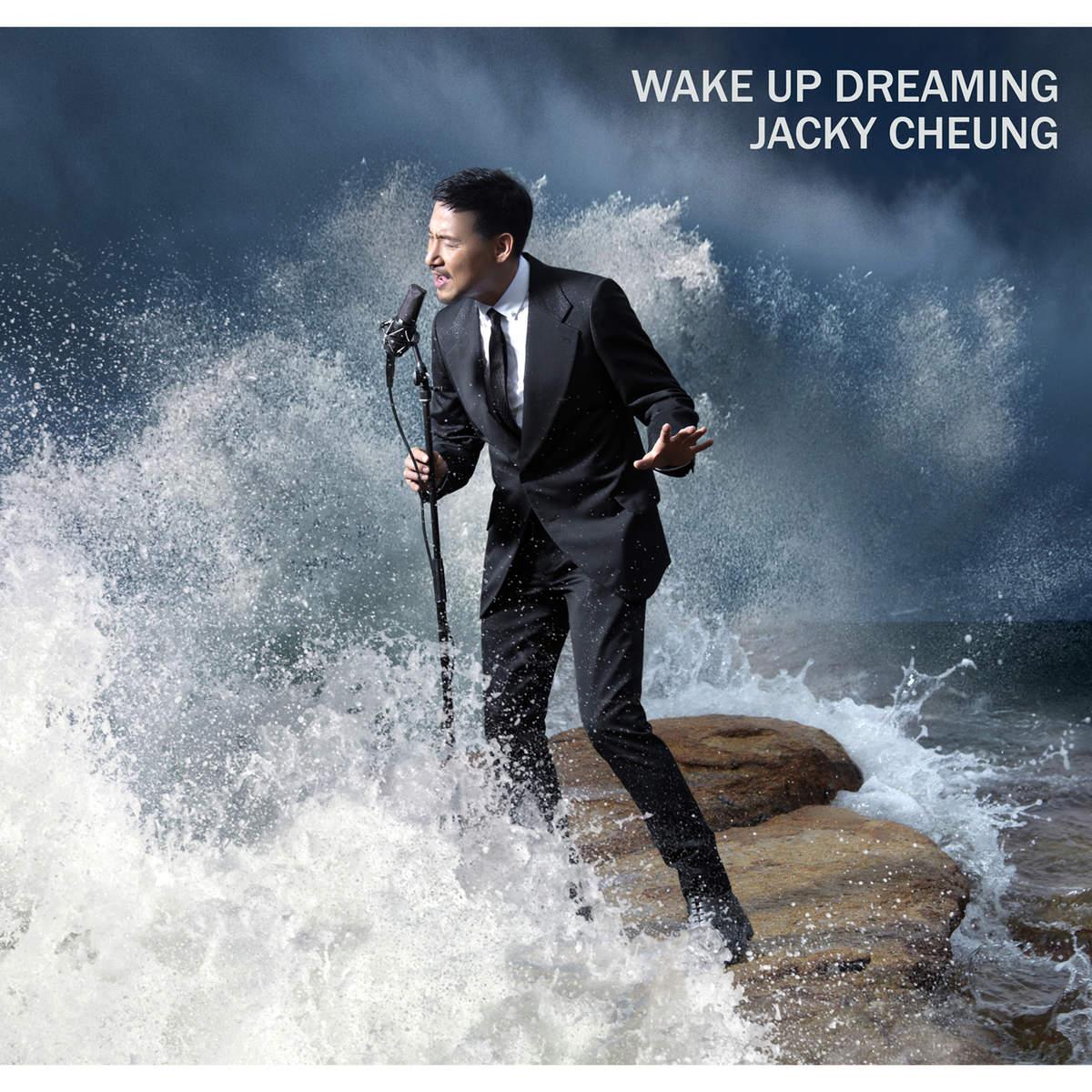 醒著做夢 Wake Up Dreaming - 張學友Jacky Cheung