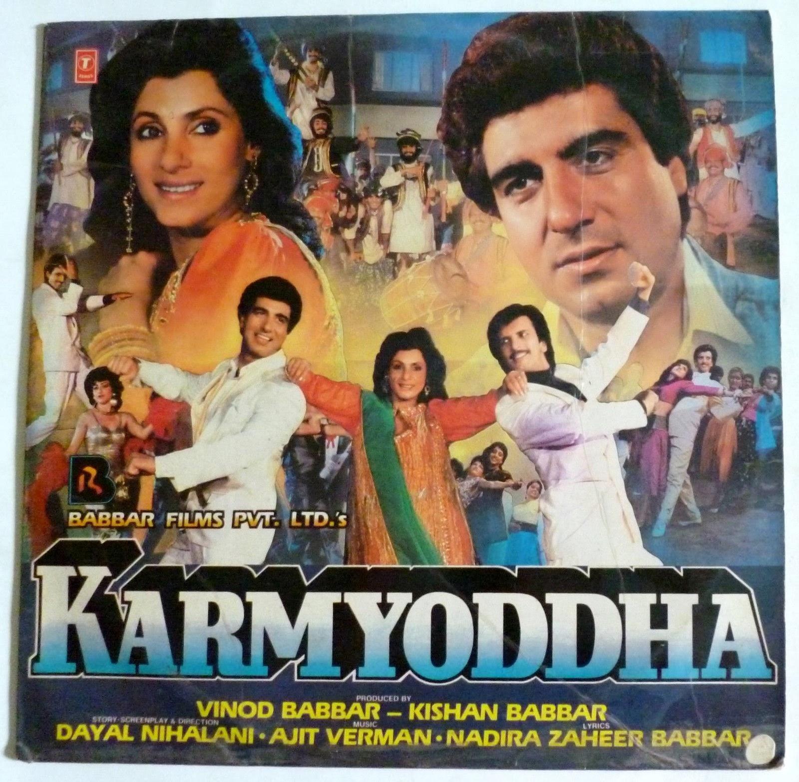 Aasman  Hindi Movie